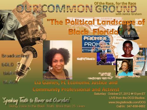 Our Guest Lia T. Gaines